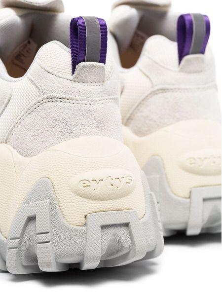 Белые массивные кроссовки Halo