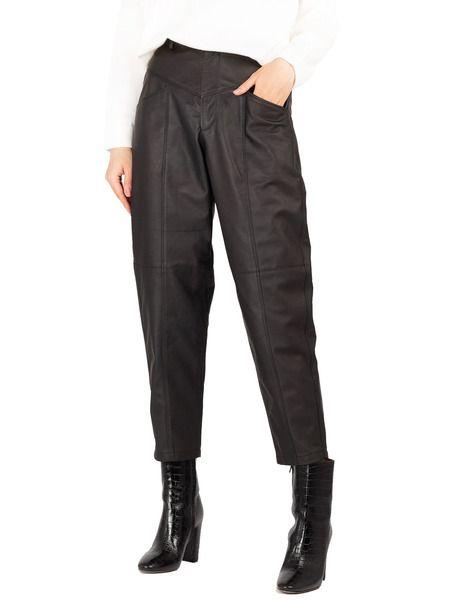 Черные кожаные брюки с высокой талией Forte Dei Marmi Couture фото