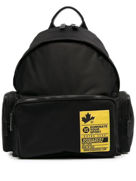 Черный рюкзак Dominate Your Sport