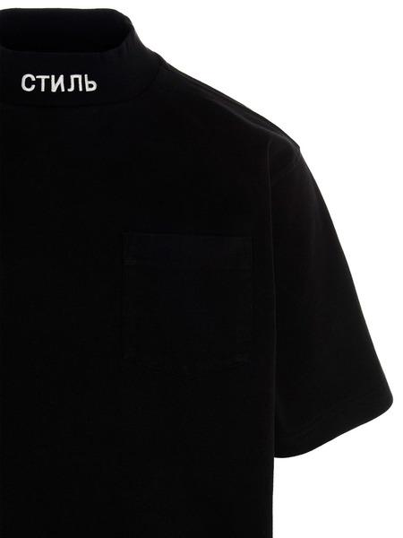 Черная футболка CTNB с воротником-стойкой и карманом Heron Preston, фото