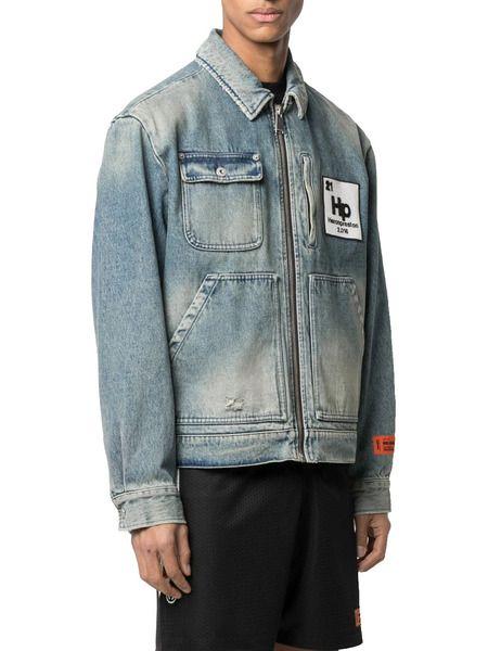 Джинсовая куртка Worker на молнии