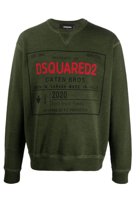 Свитшот зеленого цвета Dsquared2