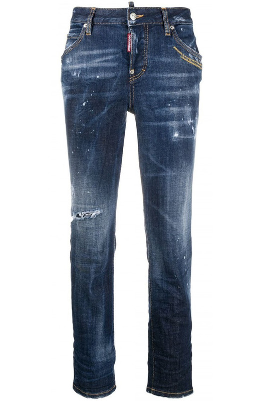 Темно-синие рваные зауженные джинсы Cool Girl