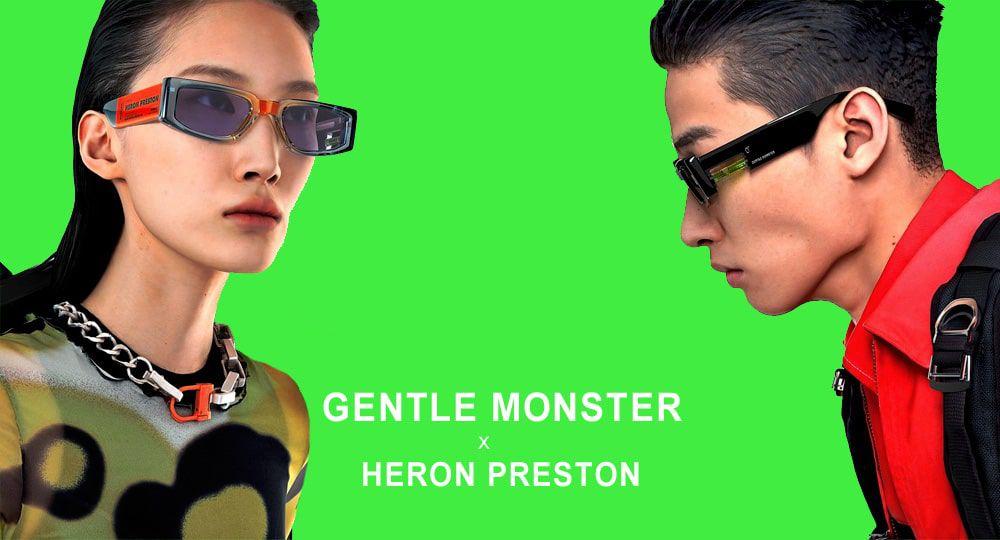 Солнцезащитные очки: HERON PRESTON x GENTLE MONSTER новая эстетика «духовного уровня»