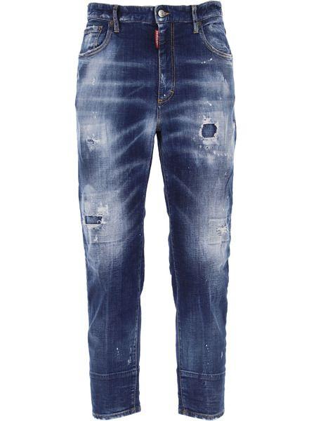 Мужские джинсы Brad скини Dsquared2 фото