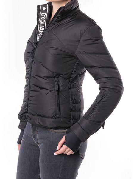 Пуховая куртка на молнии